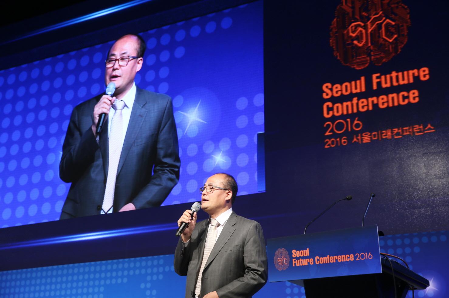 2016 SFC Session II 김경환 NT로봇 대표