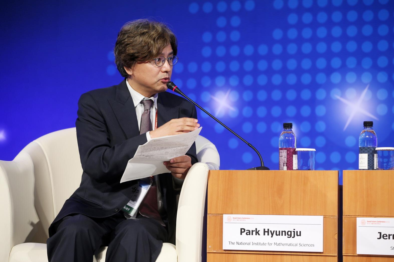 2016 SFC 글로벌미래 Dialogue 좌장 박형주 국가수리과학연구소 소장