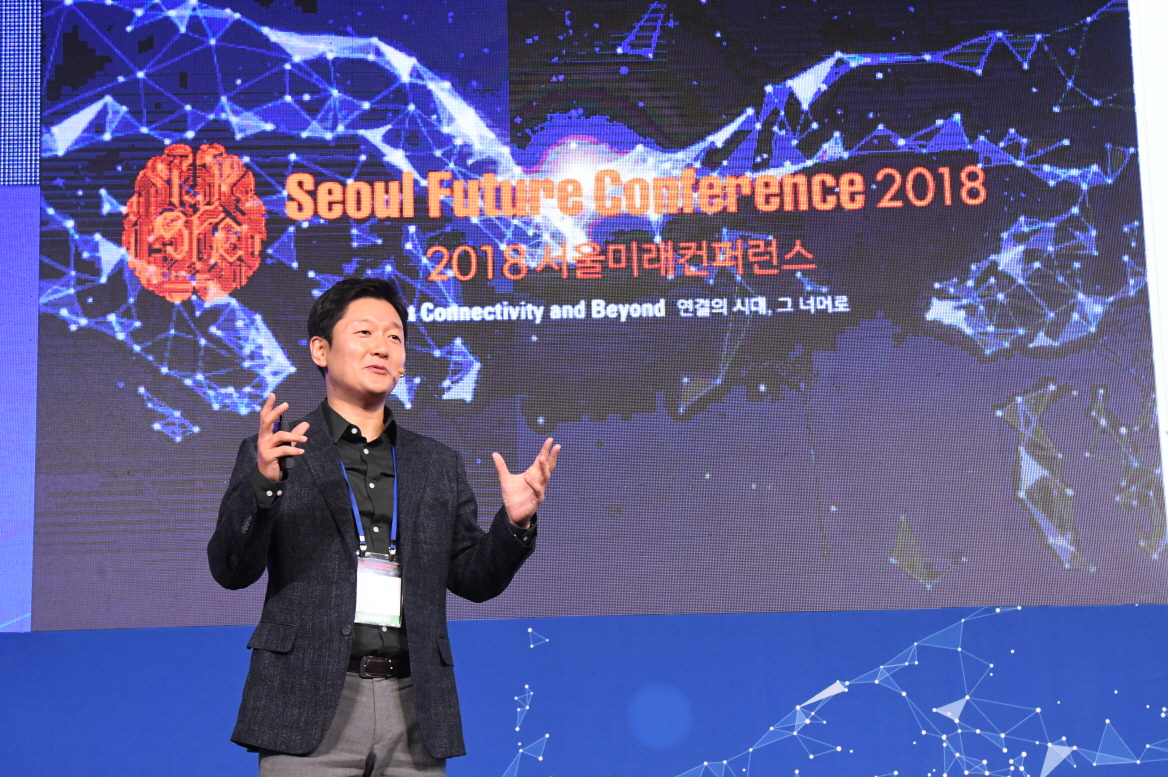 2018 서울미래컨퍼런스 Seoul Insight - 조영태 서울대 보건대학원 교수